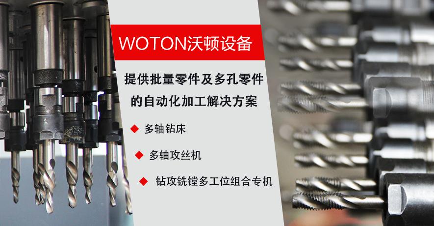 http://www.wotonyeya.com/data/images/banner/20200811145500_978.jpg