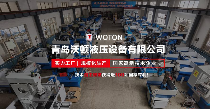 http://www.wotonyeya.com/data/images/banner/20200811145517_491.jpg