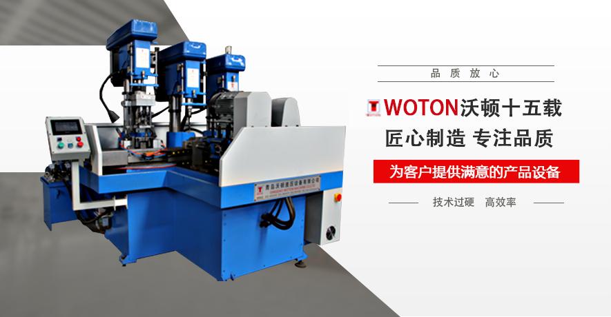http://www.wotonyeya.com/data/images/banner/20200903220543_188.jpg