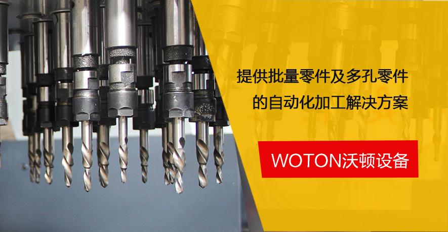 http://www.wotonyeya.com/data/images/banner/20200917110933_708.jpg